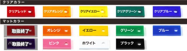 coloracryl.jpg