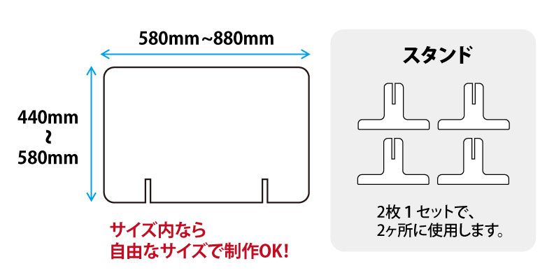 size_L.jpg