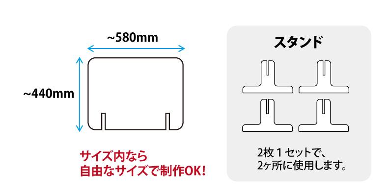 size_s.jpg