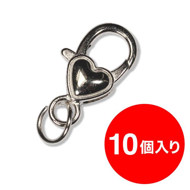 【アタッチメント】ハートカニカン(シルバー)10個1セット