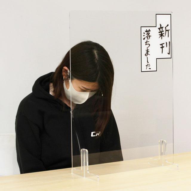 マンガ風飛沫防止アクリルパーテーション【モノローグ】_2