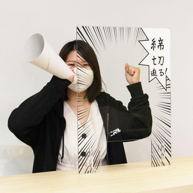 マンガ風飛沫防止アクリルパーテーション【注目】_2