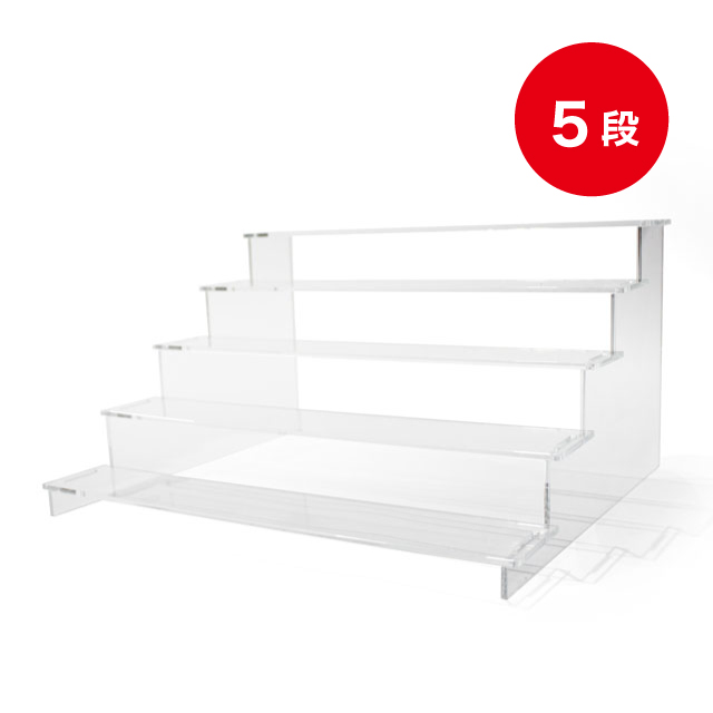 ディスプレイ用アクリルひな壇【5段】