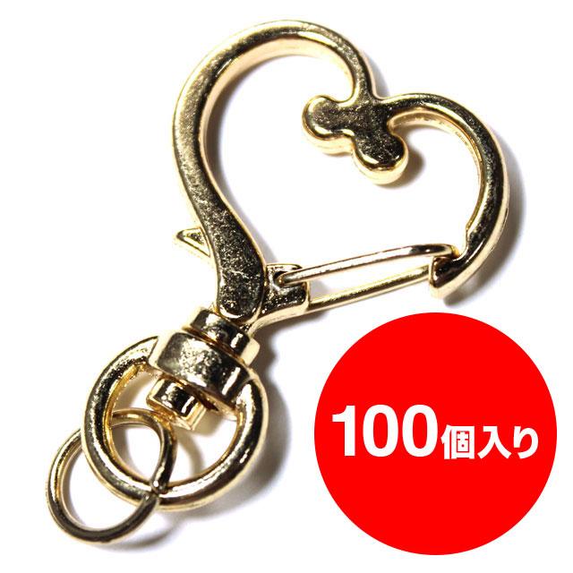 【アタッチメント】ハートナスカン(金)100個1セット