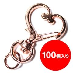 【アタッチメント】ハートナスカン(ピンクゴールド)100個1セット