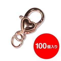 【アタッチメント】ハートカニカン(ピンクゴールド)100個1セット