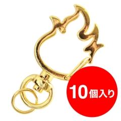 【アタッチメント】炎ナスカン(ゴールド)10個1セット
