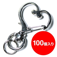 【アタッチメント】ハートナスカン(銀)100個1セット