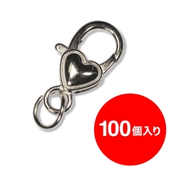 【アタッチメント】ハートカニカン(シルバー)100個1セット