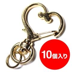 【アタッチメント】ハートナスカン(金)10個1セット